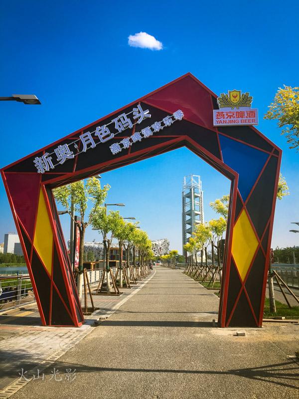 北京夏日_图1-6