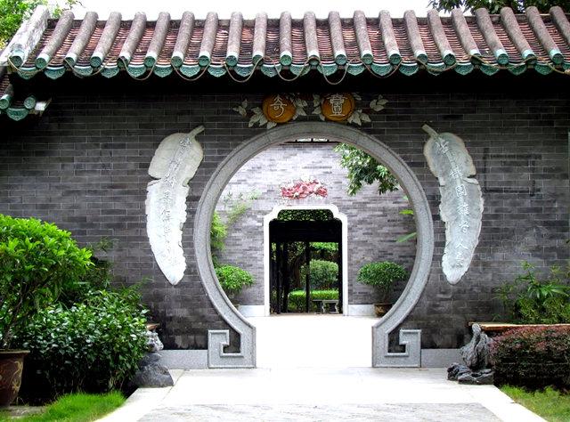 """香港公园之_""""岭南之风""""_图1-1"""