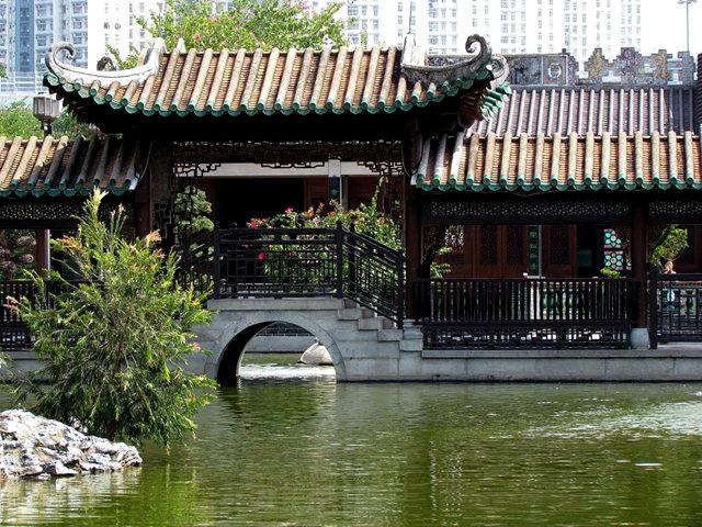 """香港公园之_""""岭南之风""""_图1-12"""