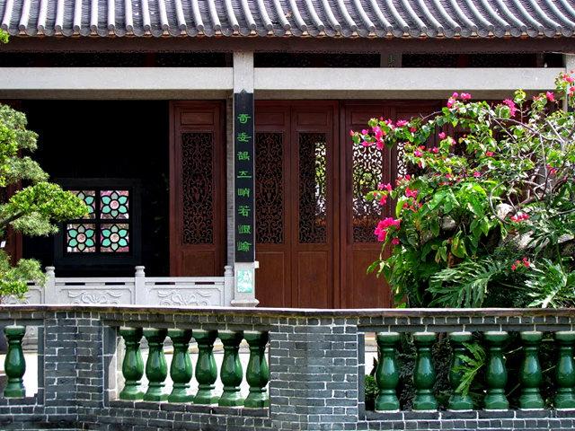 """香港公園之_""""嶺南之風""""_圖1-15"""