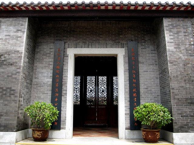 """香港公园之_""""岭南之风""""_图1-21"""