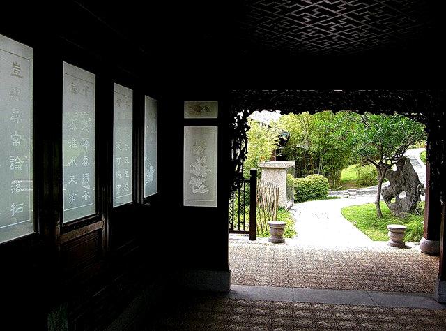 """香港公園之_""""嶺南之風"""" 2_圖1-3"""