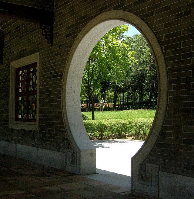 """香港公園之_""""嶺南之風"""" 2_圖1-15"""