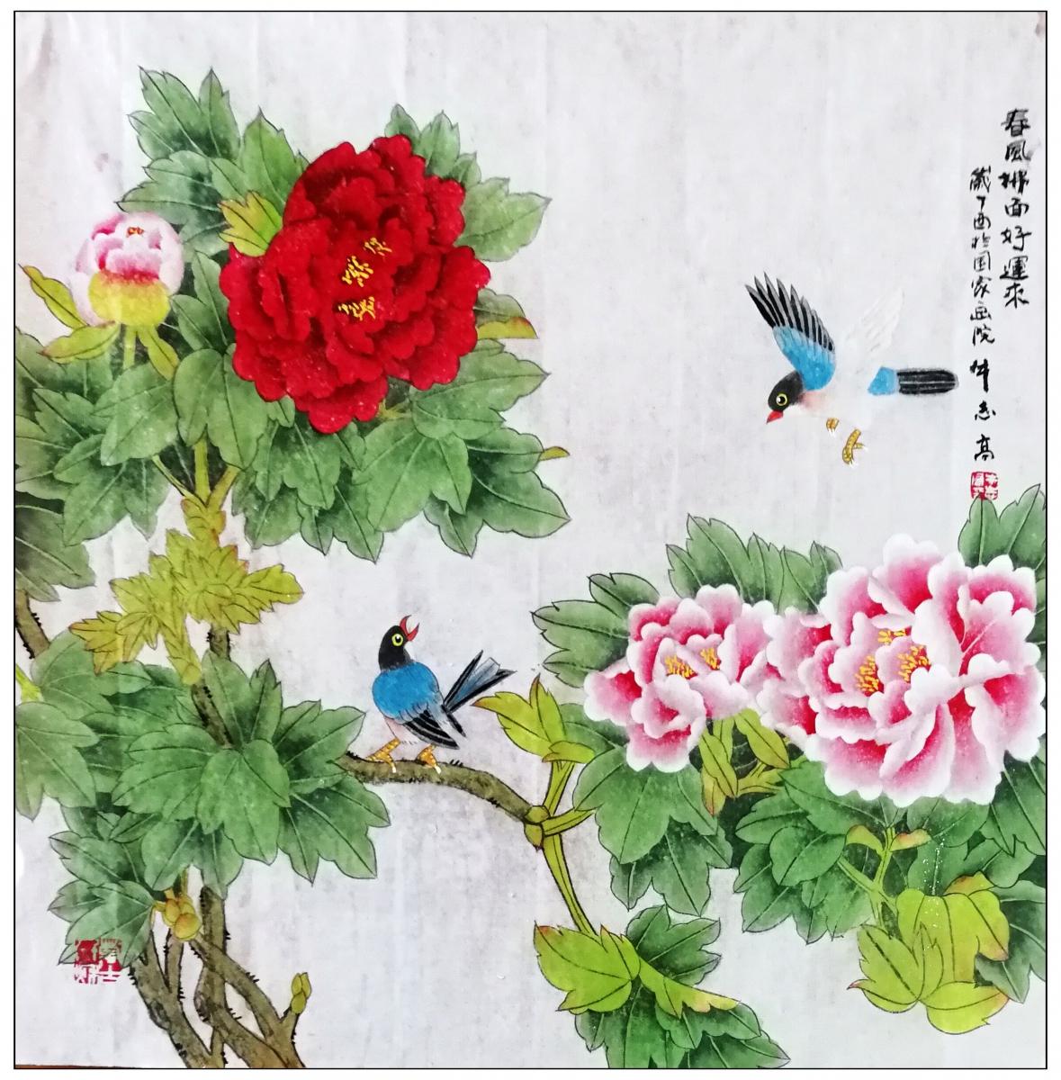 牛志高 花鸟画----------2017。6.19_图1-1