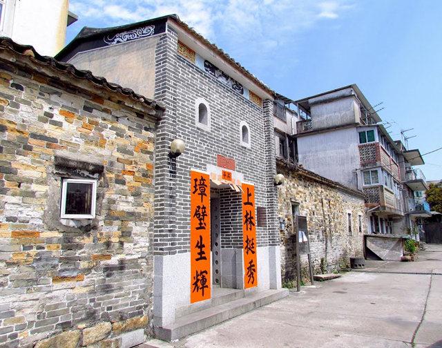 香港的元朗屏山文物徑_圖1-9