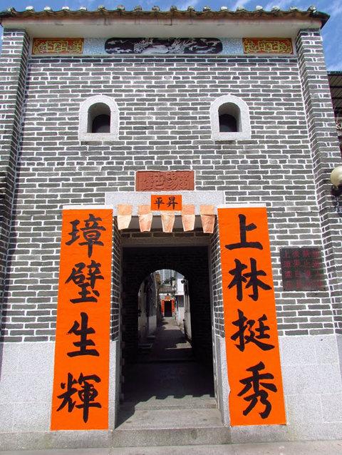 香港的元朗屏山文物徑_圖1-10