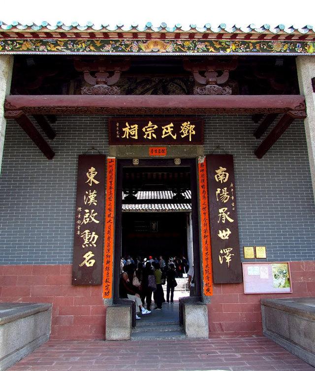 香港的元朗屏山文物徑_圖1-14