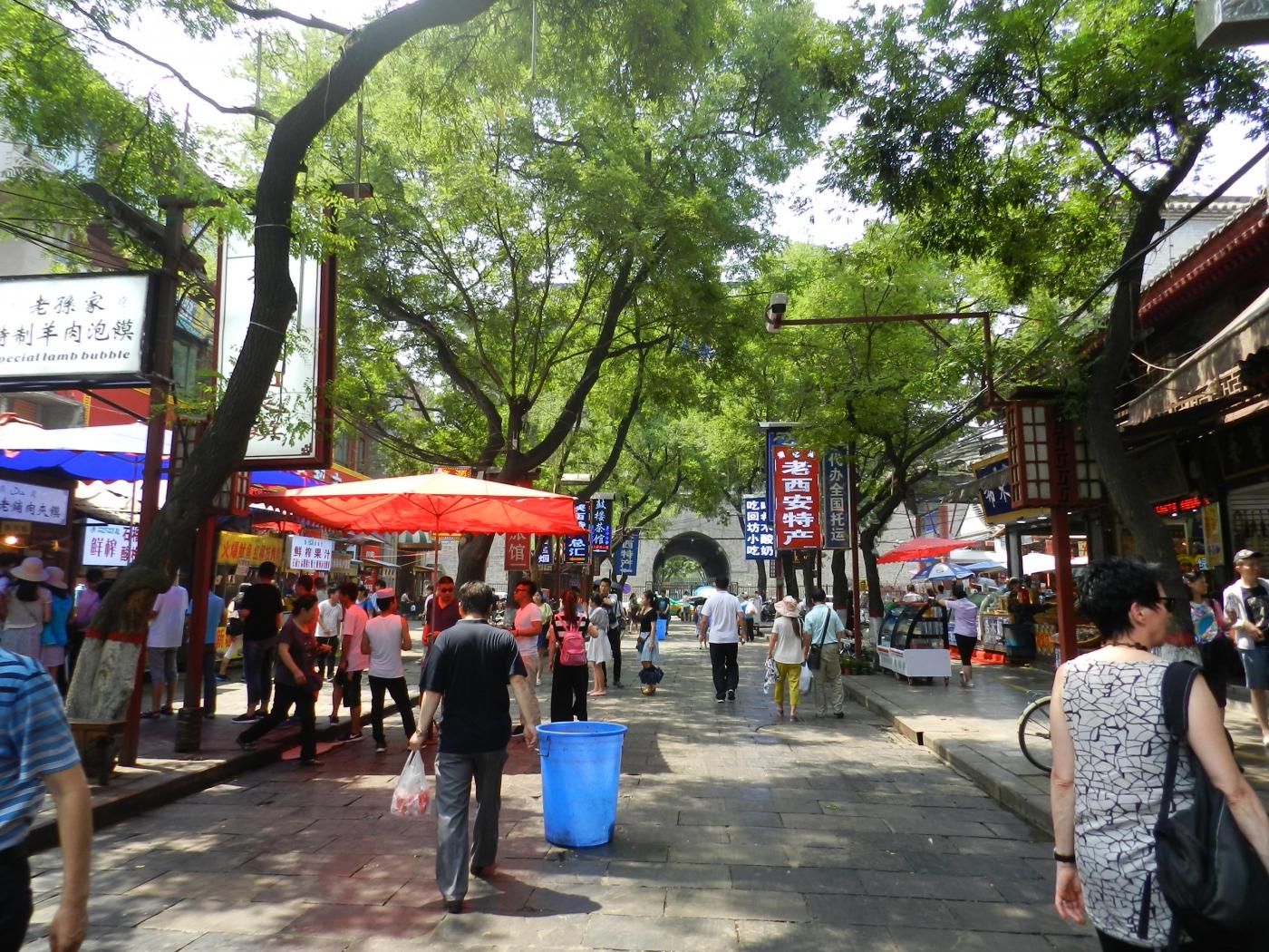 【汉良子】西安西羊市街(图)_图1-6