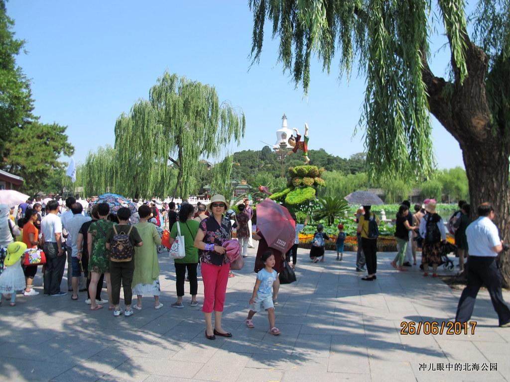 北京城中一个让你情怀萦绕的地方_图1-2