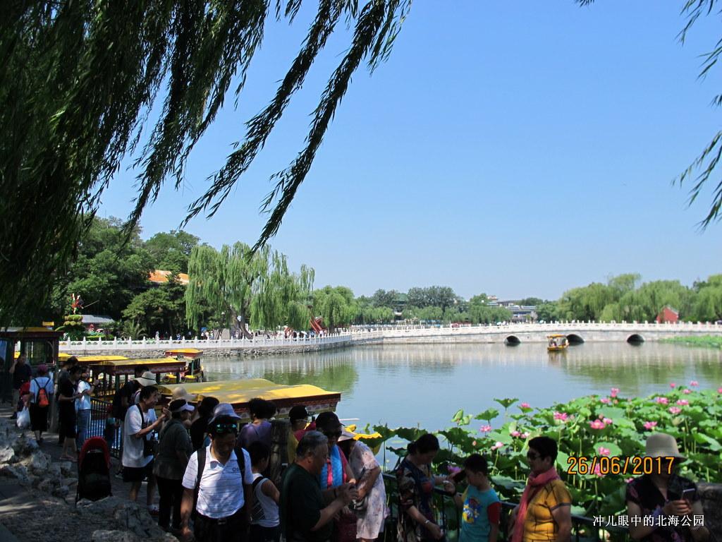 北京城中一个让你情怀萦绕的地方_图1-11