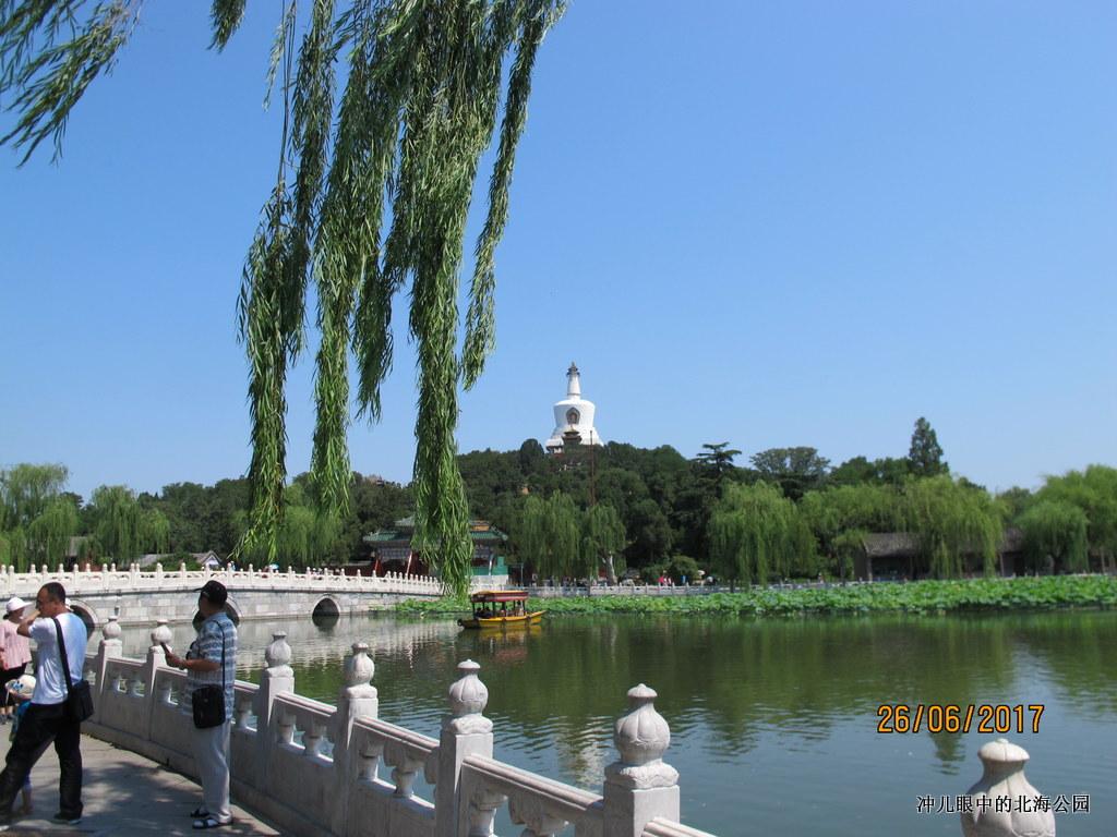 北京城中一个让你情怀萦绕的地方_图1-7