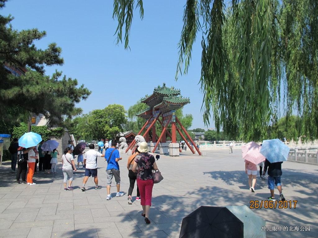 北京城中一个让你情怀萦绕的地方_图1-10