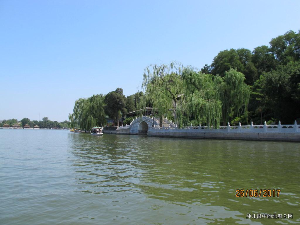 北京城中一个让你情怀萦绕的地方_图1-9