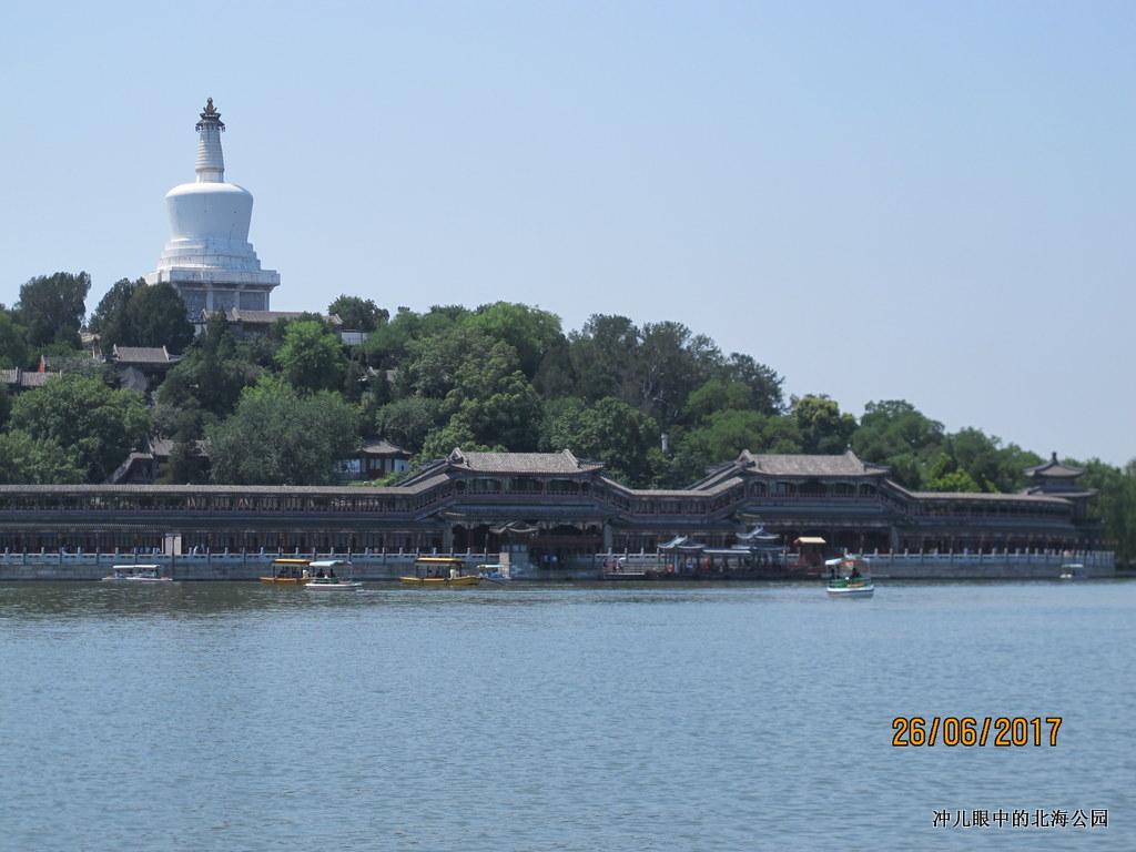 北京城中一个让你情怀萦绕的地方_图1-8
