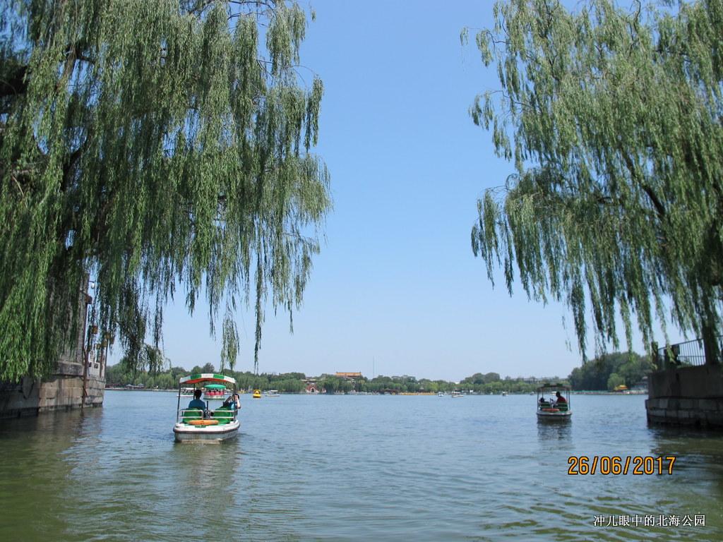 北京城中一个让你情怀萦绕的地方_图1-6