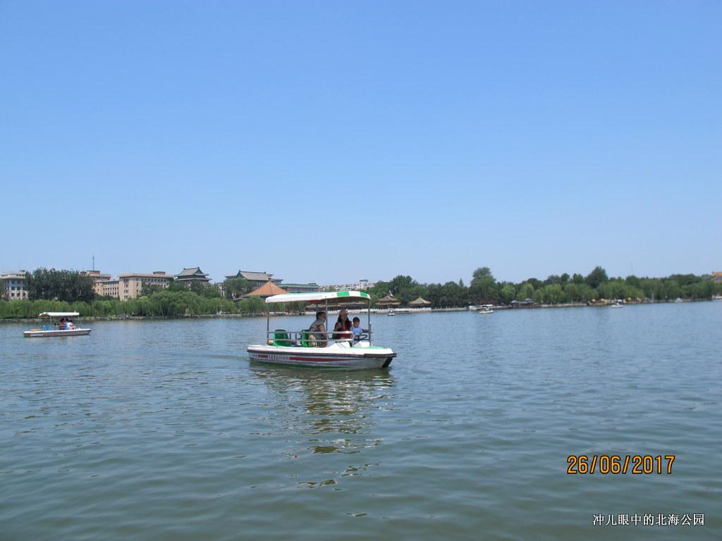 北京城中一个让你情怀萦绕的地方_图1-19