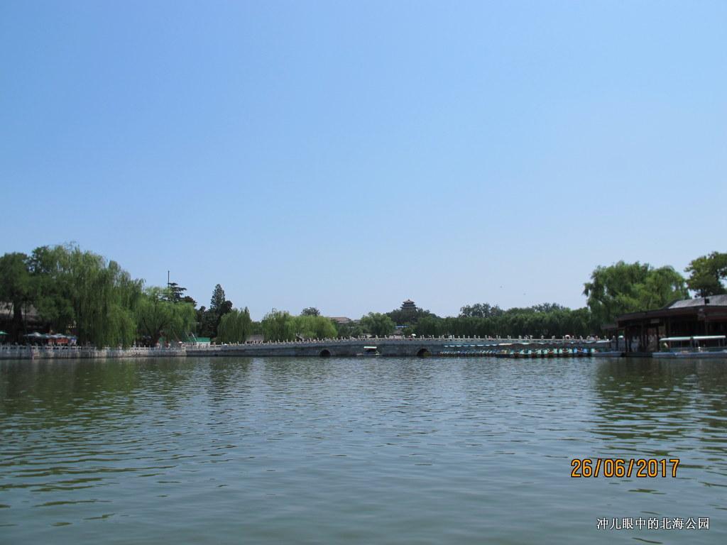 北京城中一个让你情怀萦绕的地方_图1-17