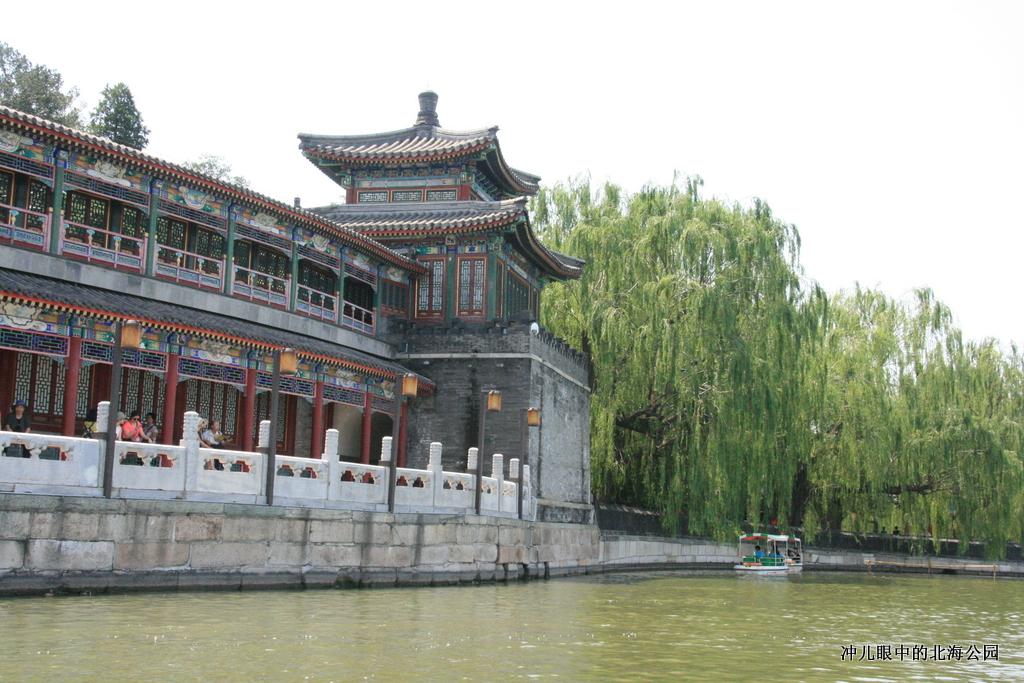 北京城中一个让你情怀萦绕的地方_图1-16
