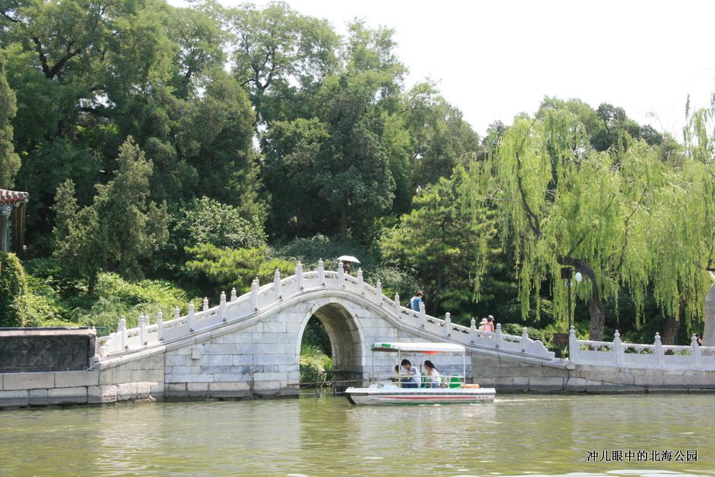 北京城中一个让你情怀萦绕的地方_图1-23