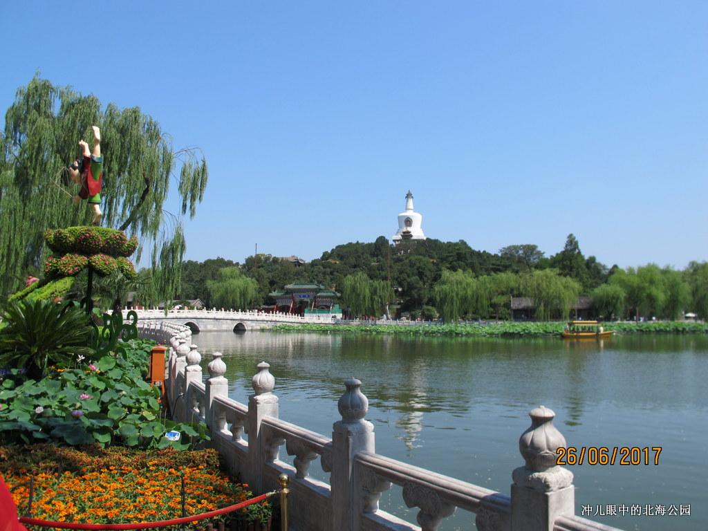 北京城中一个让你情怀萦绕的地方_图1-15