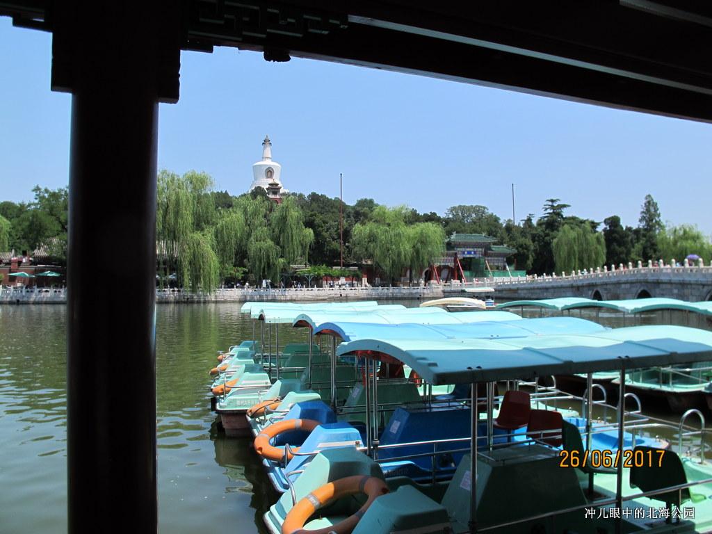 北京城中一个让你情怀萦绕的地方_图1-20