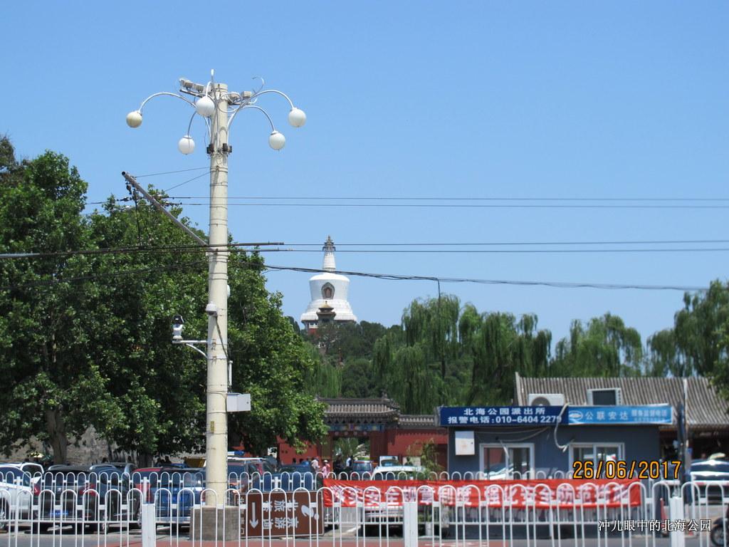 北京城中一个让你情怀萦绕的地方_图1-3