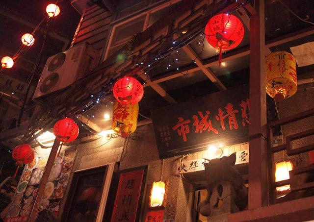 台湾九份_图1-1