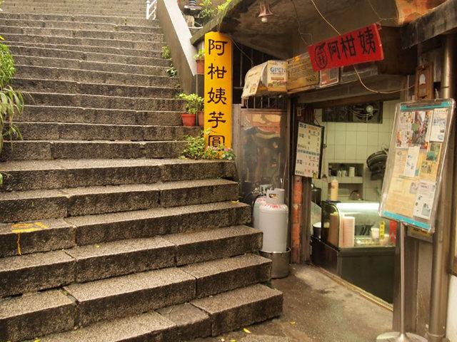 台湾九份_图1-10