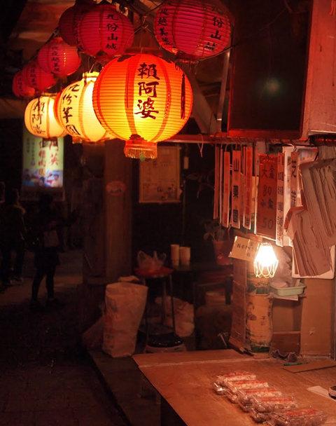 台湾九份_图1-23