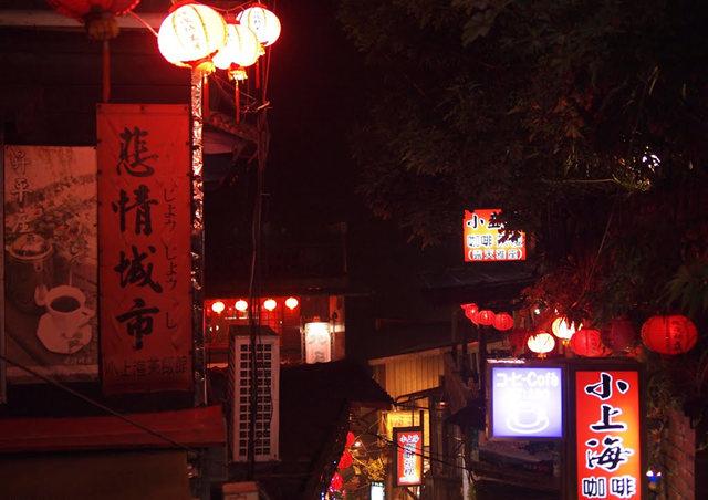 台湾九份_图1-25