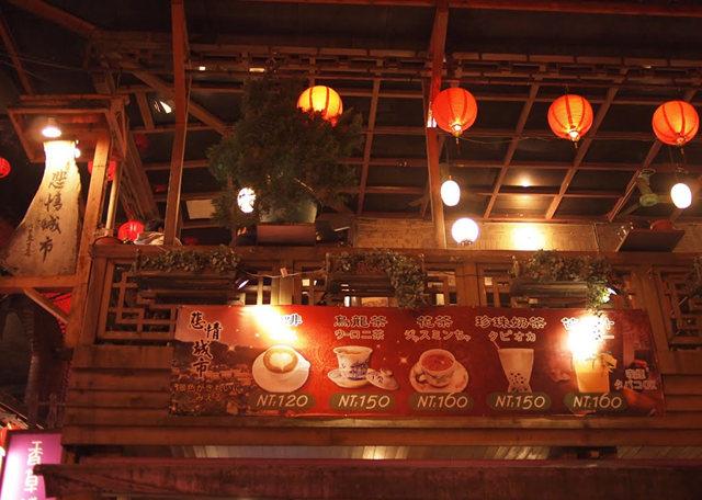 台湾九份_图1-30