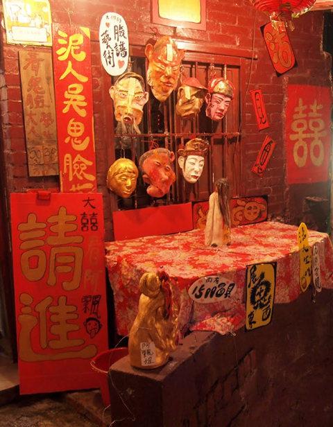 台湾九份_图1-39