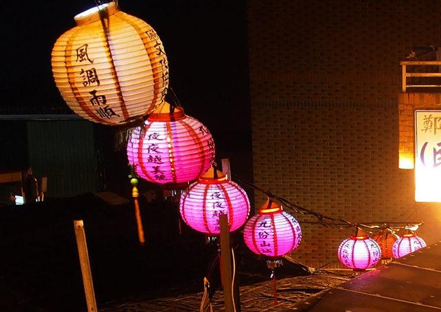 台湾九份_图1-42
