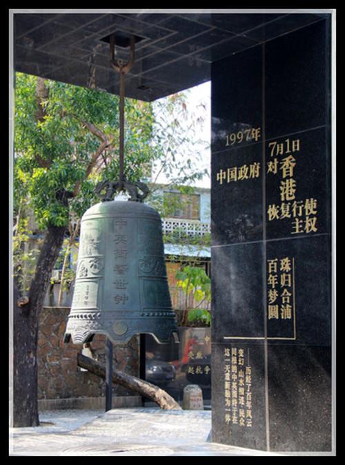 【原创】历史遗迹------中英街---深圳_图1-10