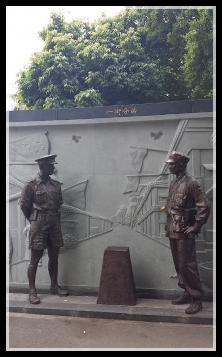 【原创】历史遗迹------中英街---深圳_图1-6