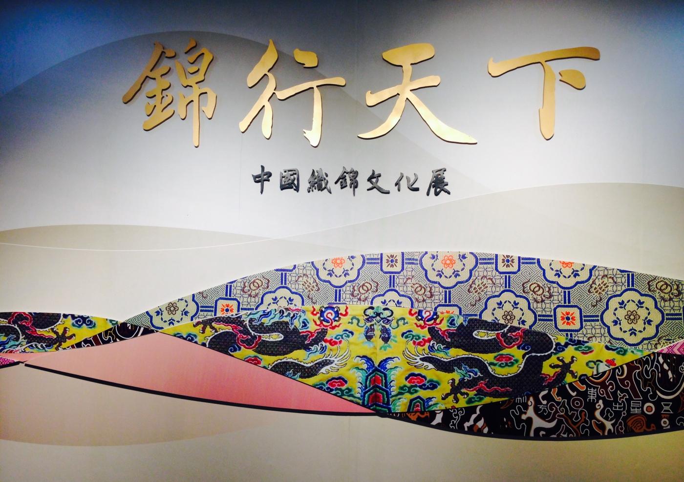 江宁织造博物馆_图1-9