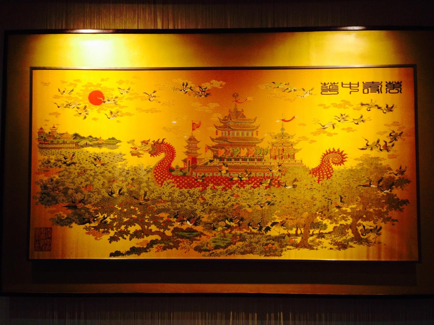 江宁织造博物馆_图1-15