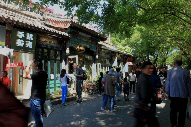 北京 南罗鼓巷_图1-9