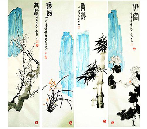 张炳瑞香作品《君子之美》_图1-1