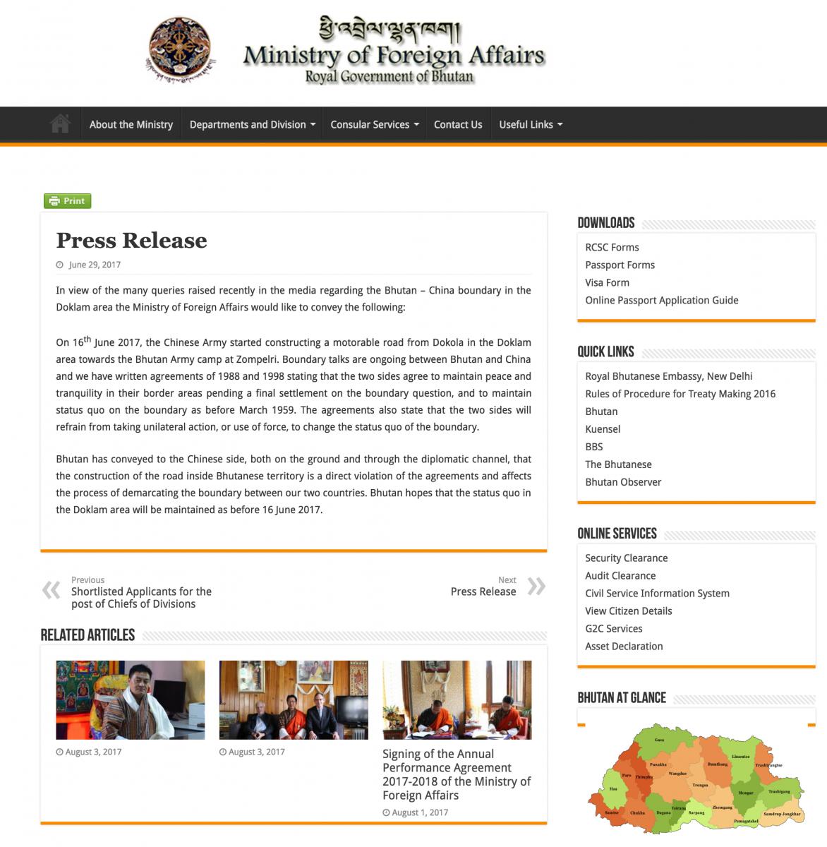 """不丹政府对""""洞朗事件""""的公开表态_图1-1"""