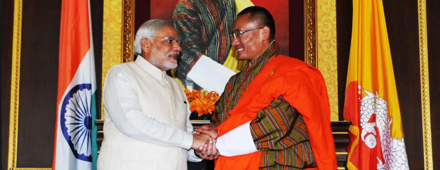 """不丹政府对""""洞朗事件""""的公开表态_图1-2"""