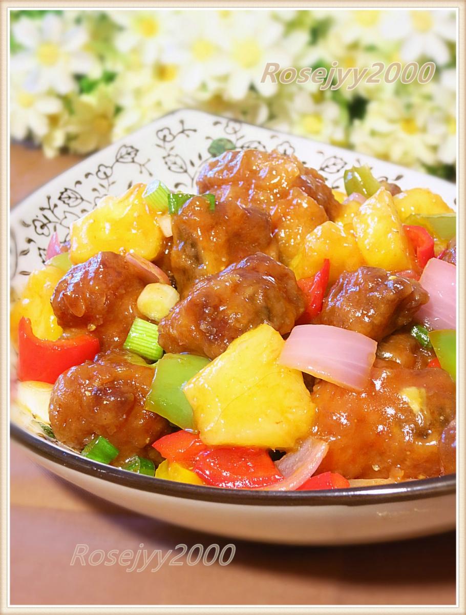 糖醋菠萝排骨_图1-3