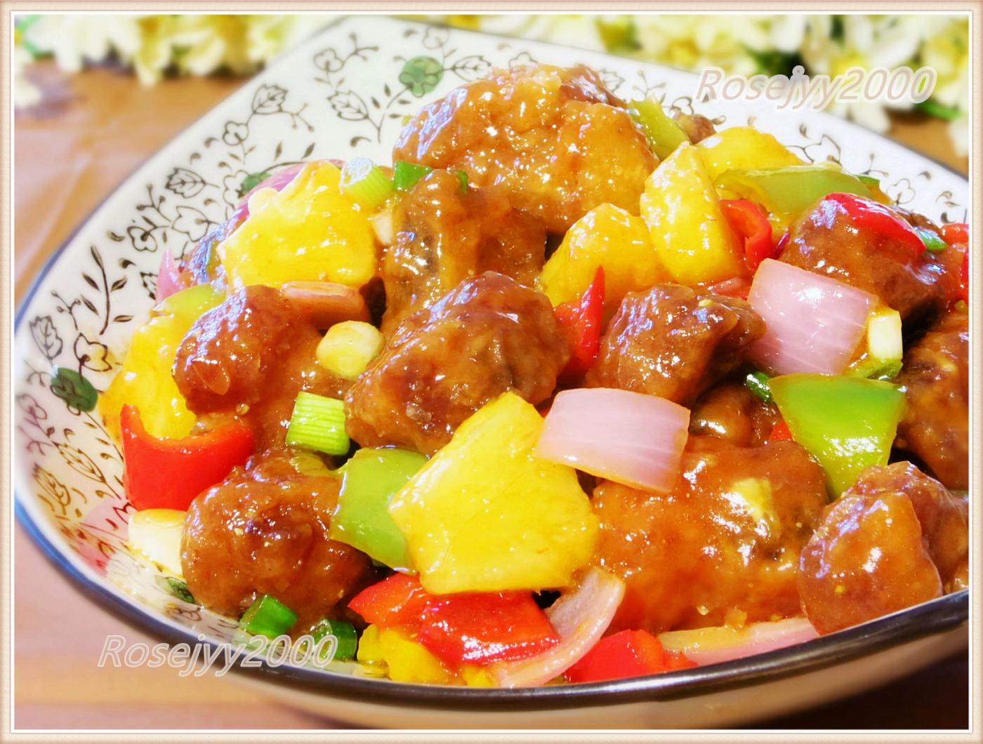 糖醋菠萝排骨_图1-4