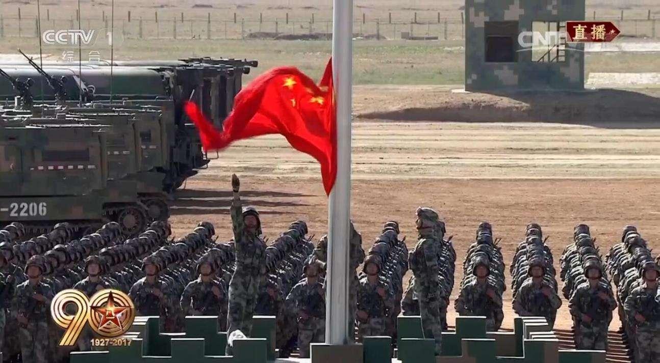 庆人民解放军建军90周年感怀(诗词)_图1-1
