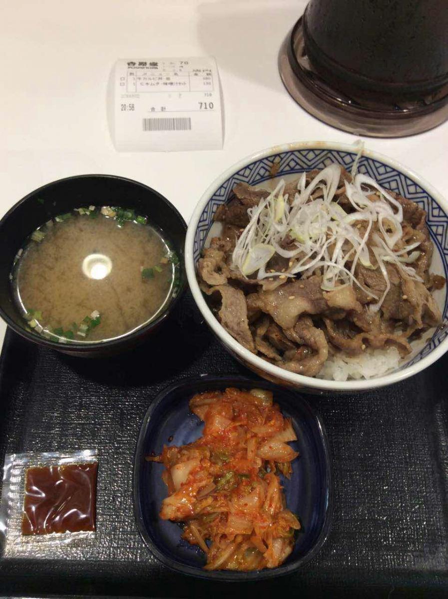 北海道自駕游 - 函館食篇_圖1-5