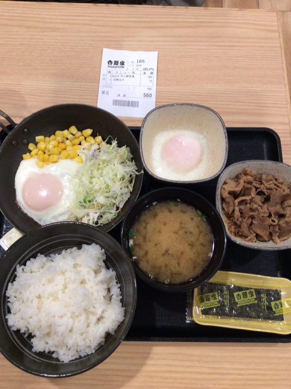 北海道自駕游 - 函館食篇_圖1-6