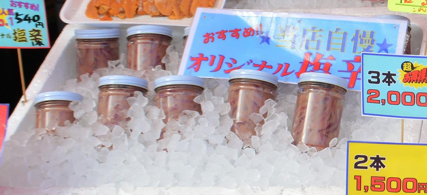 北海道自駕游 - 函館食篇_圖1-37