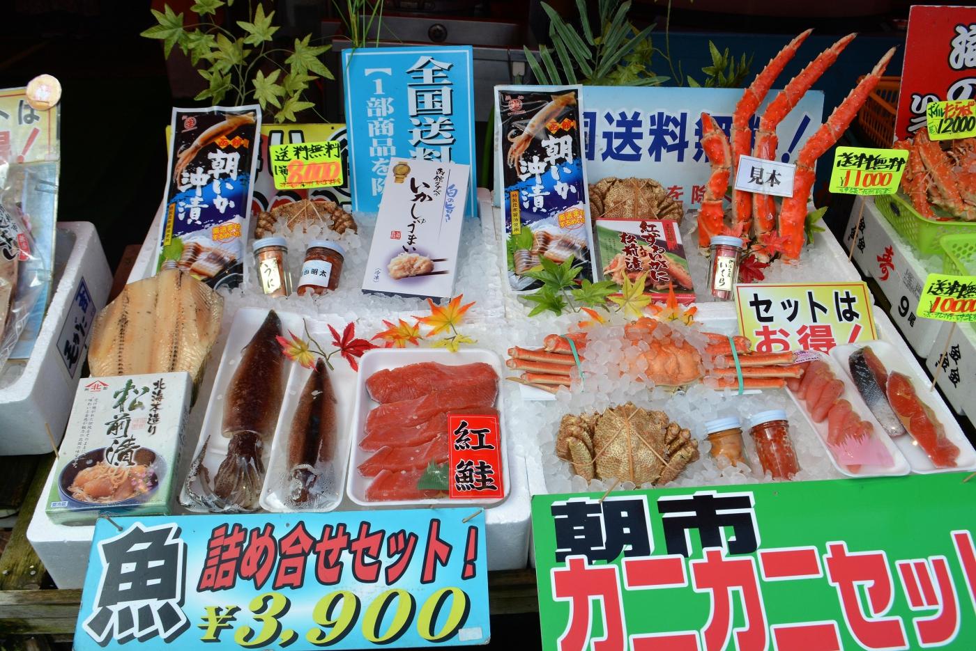 北海道自駕游 - 函館食篇_圖1-23
