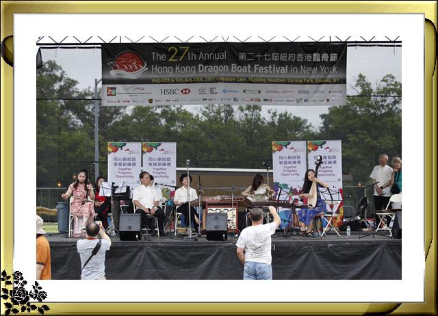 第27届纽约香港龙舟节花絮_图1-2