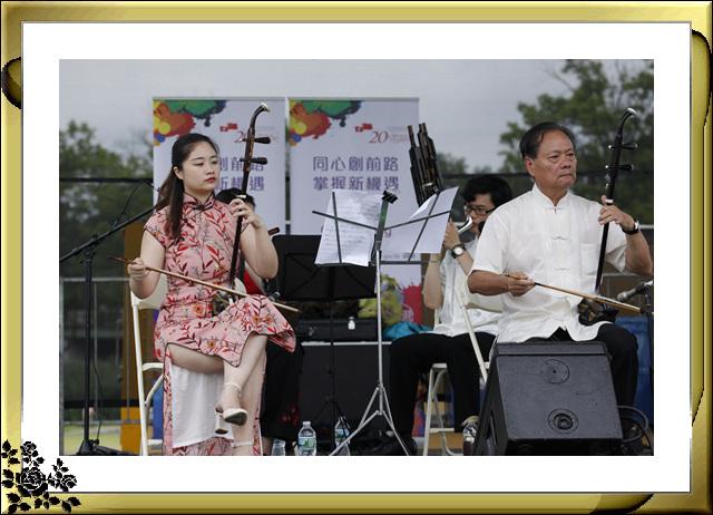 第27届纽约香港龙舟节花絮_图1-4